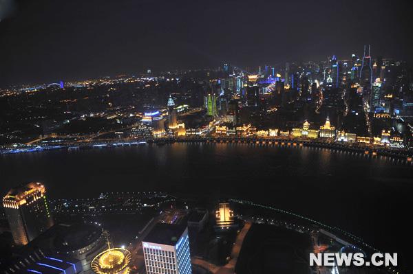 Un grand spectacle de lumières et de feux d'artifice a eu lieu vendredi soir pour la cérémonie d'ouverture de l'Exposition universelle 2010 de Shanghai.