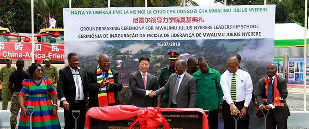 Le président tanzanien rencontre un haut responsable du PCC