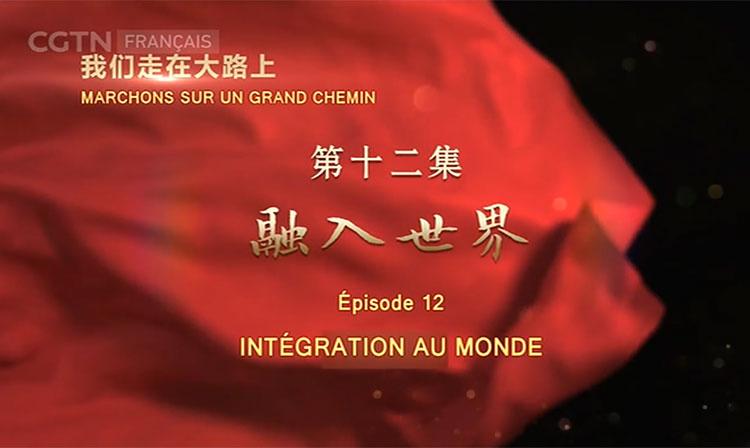 « Marchons sur un grand chemin » - Épisode 12 - Intégration au monde