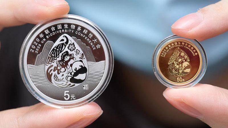 Chine : pièces commémoratives pour la COP15