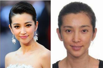 Des stars chinoises sans maquillage