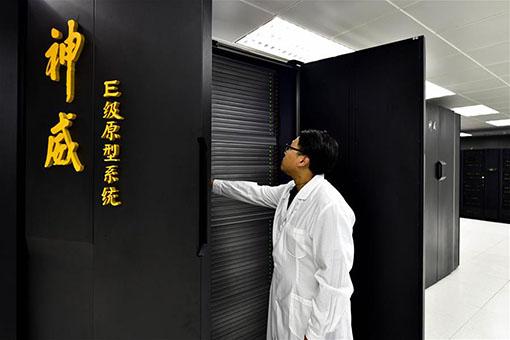 La Chine lance un prototype de superordinateur exascale